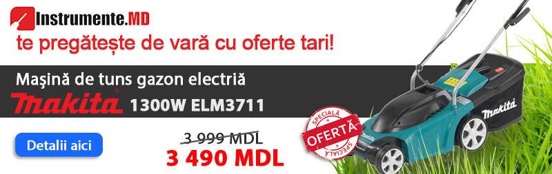 Электрическая газонокосилка 1300W ELM3711 Makita