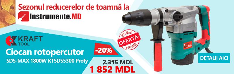Ciocan rotopercutor SDS-MAX 1800W KTSDS5300 Profy KraftTool