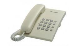 Telefon stationar KXTS2350UAJ