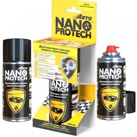 Auto Lubrifiant Nanoprotech