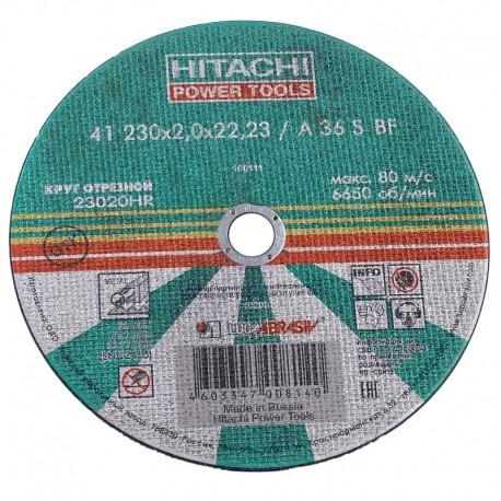 Disc p/u metal 230*2*22 23020HR HITACHI