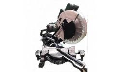 Generator pe benzină cu invertor 2.0kW Progress IGP 2000 ig