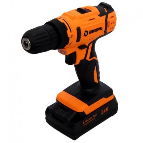 Reglator electronic de presiune (0.75 kw) 50068/201 PEDROLLO