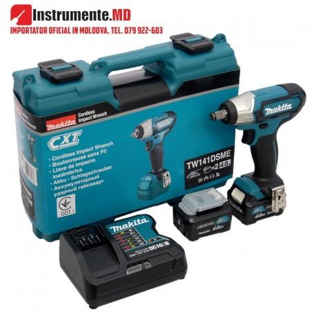 Pompă electrică centrifugă, CP 150 44CIT160A PEDROLLO