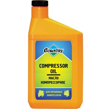 Перфоратор INGCO SDS-Plus 1800W RH18008
