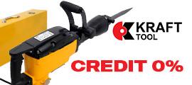 Demolatoare credit 0%